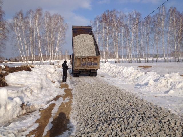 Начата отсыпка дороги, ведущей к поселку Правобережный