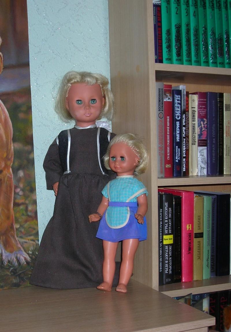 Скс с куклой фото 8 фотография