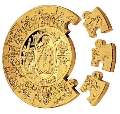 Купить монеты властелин колец 50 копеек 1977 года цена ссср
