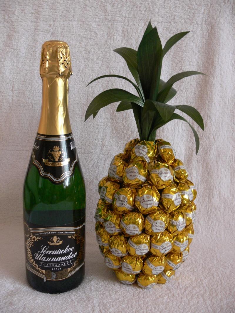 Ананас из конфет и бутылки шампанского