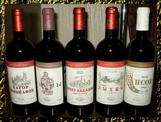 Купить Вино Оптом Прайс Лист