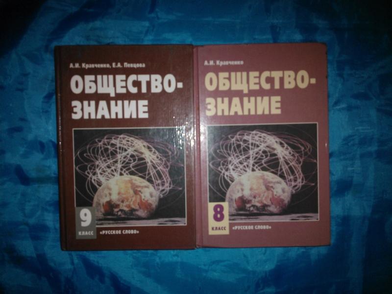 «Технология 3 Класс Учебник Смотреть Онлайн Лутцева» — 1995