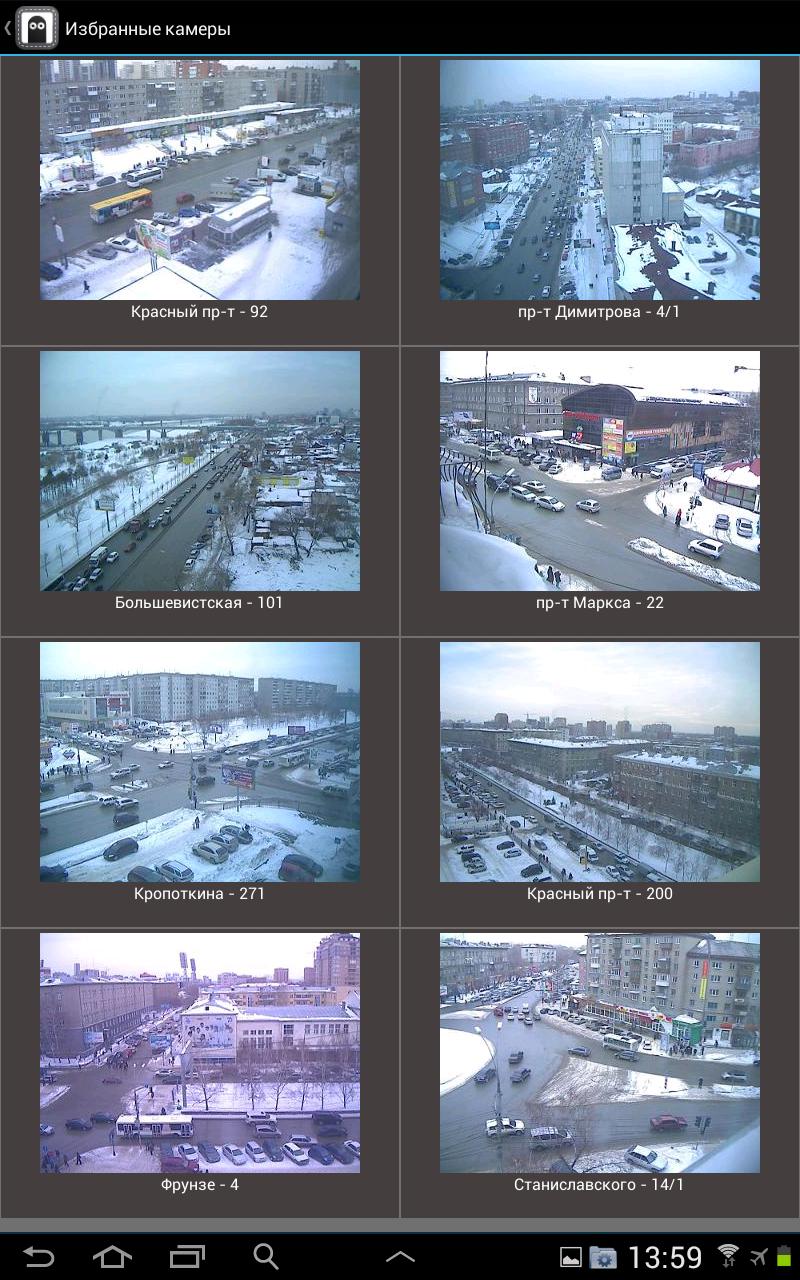 знакомства веб камера новосибирск