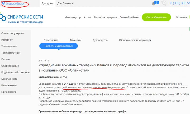 Видеозаписи СексПрайм, сЕКС, знакомства вирт видеочат частное ВКонтакте