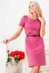 Стиль Н Женская Одежда С Доставкой