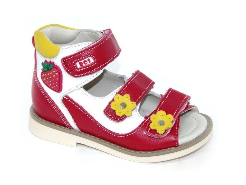 5d1375e47 начинаем сбор оплаты по заказам из закупки - Правильная детская  ОРТОПЕДИЧЕСКАЯ обувь на все сезоны B*O*S-СП1 На оплату 2 суток
