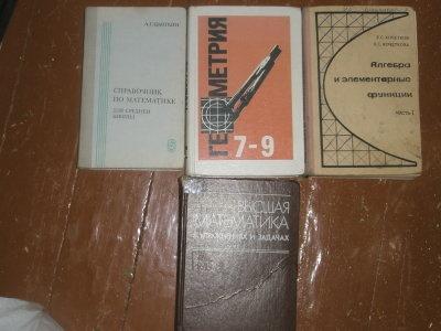 Мироненко е с высшая математика решебник