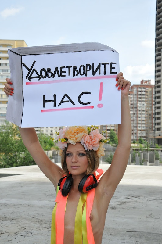 Девушка ходит по украине голой