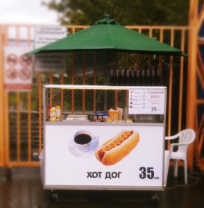 Аппарат для хот догов купить бу спб